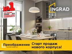 ЖК «Преображение» в 200 м от м. Б-р Рокоссовского Старт продаж нового корпуса!